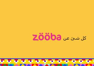 About Zooba August 2016 Arabic.pdf