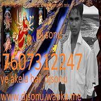 MAIYA BIYUTIFULL bhakti Dj sonu 7607312247.mp3