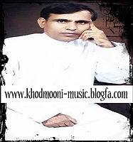 Ali Mirshekal - Saleha ((www.khodmooni-music.blogfa.com)).mp3