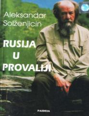 Aleksandar Solženjicin - Rusija u provaliji.pdf