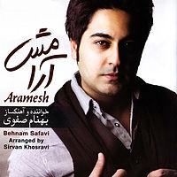 Behnam Safavi - Kash Khoda Mano Bebine.mp3