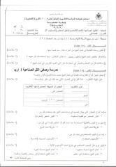 hd132005.pdf