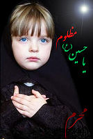 moharram1392