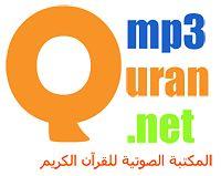 097 - al qadr .mp3