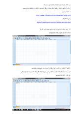 spss pdf.pdf