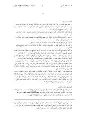 cour violence (1).pdf