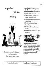 page178-199.pdf
