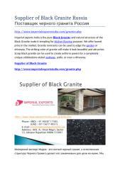 Supplier of Black Granite Russia.docx