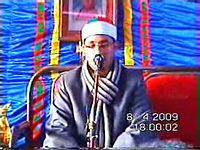 الشيخ محمود الشحات انور.wmv