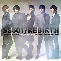 SS5O1 - Love Like This.mp3