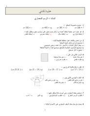 رسم معماري.pdf