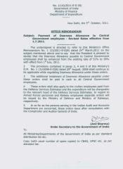 Payment of Dearness Allowance to Central Government employees - Revised Rates effective from 01.07.2011(Dated 03rd October, 2011)