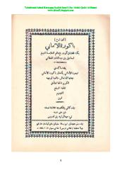 01 Tabshiratul Adani (Scan) 01-10.pdf