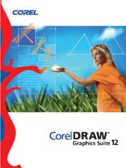 coreldraw_graphics_suite_12.pdf