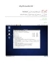 1st-HomeWork_Answers-by-Wael_Abo_Elhassan.pdf