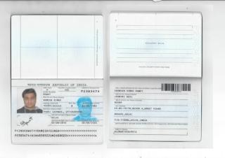 Ramesh Rawat (Passport).pdf